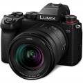 Фотокамера Panasonic Lumix S5 плюс обектив Lumix 20-60mm/3.5-5.6 плюс 1г. доп. гаранция