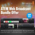 Blackmagic Design ATEM WEB BROADCAST - комплект за web стрийминг