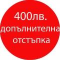 400лв. допълнителна отстъпка за Lumix S камера при връщане на цифрова камера