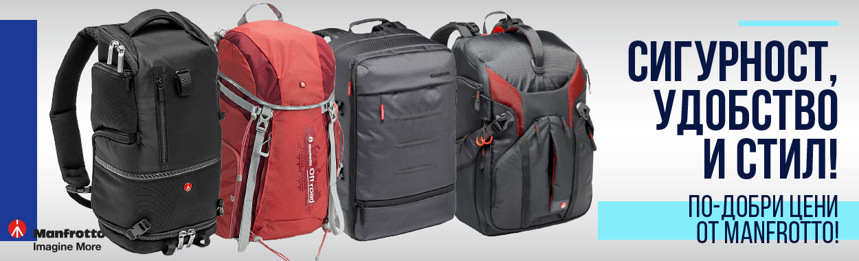 Manfrotto bags Winter Sale
