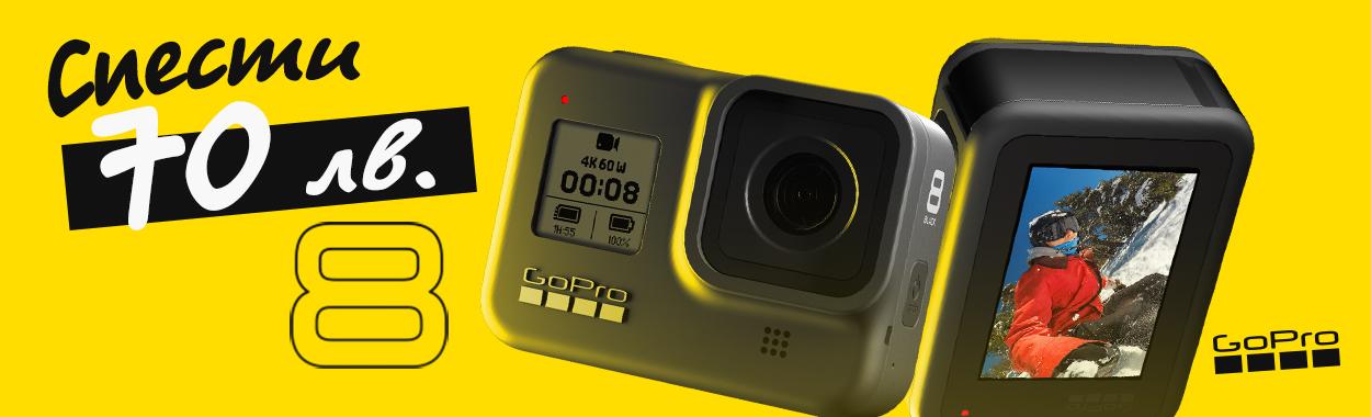 GoPro HERO8-70 лв