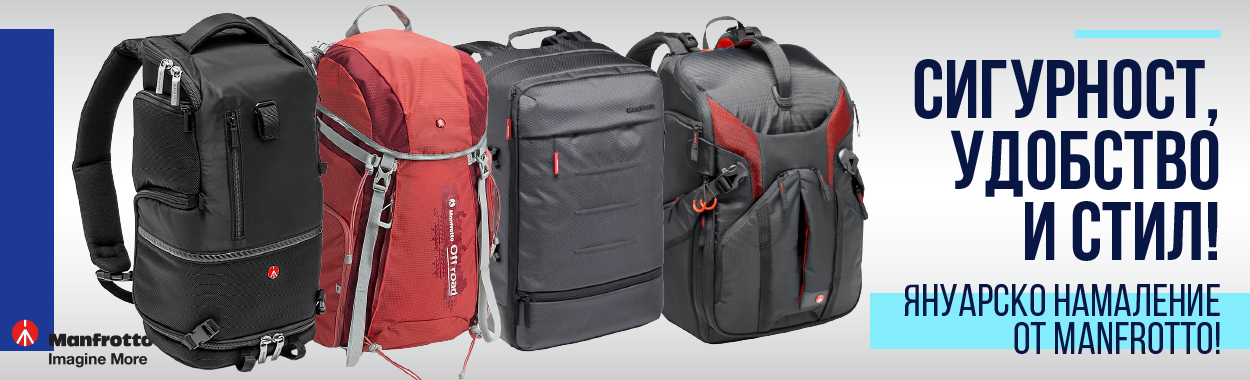 Manfrotto bags January Sale