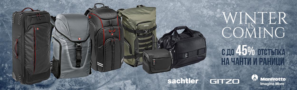 Vitec - Чанти и раници