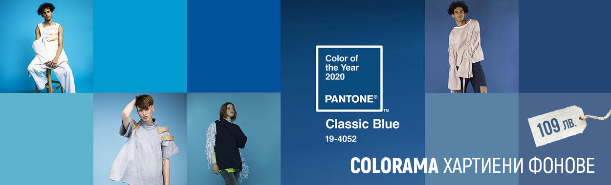 Colorama Classic Blue