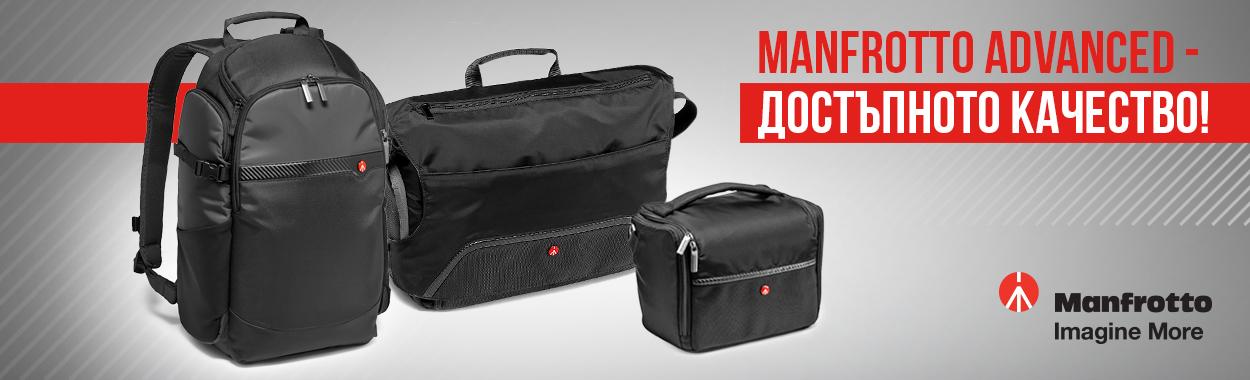 Manfrotto лятна промоция на чанти и раници