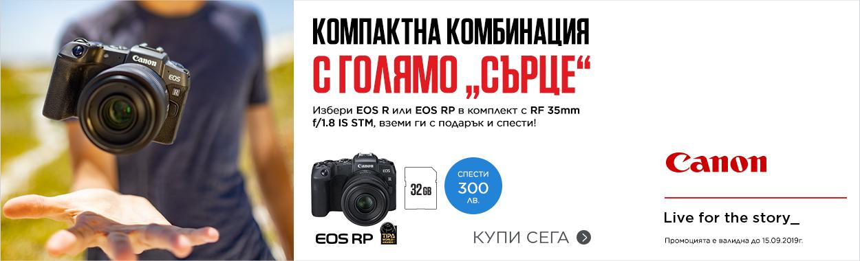 Canon EOS R and EOS RP