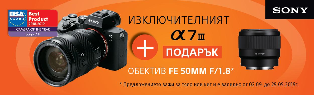 Sony A7 III + 50mm F1.8