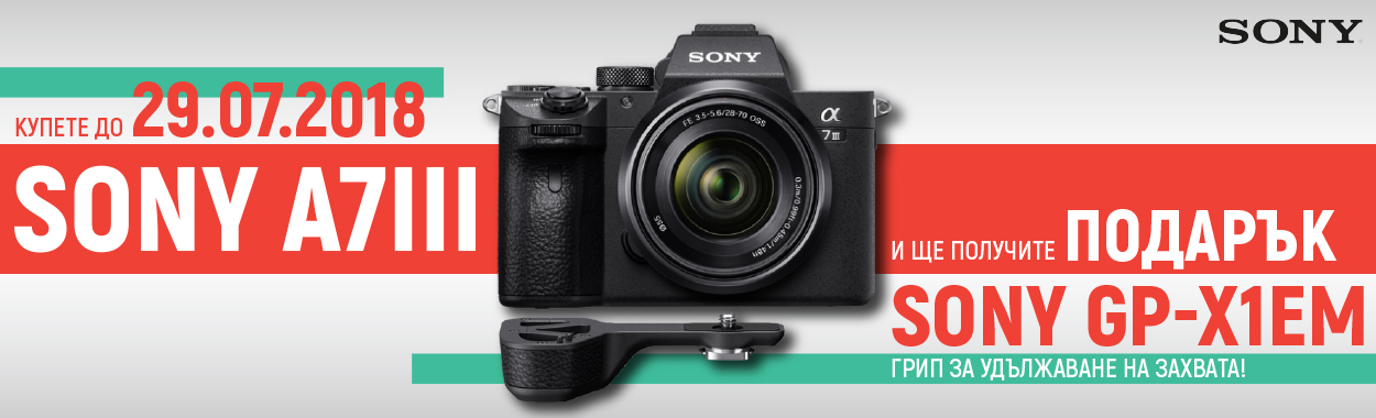 Sony A7 III + GP-X1EM Grip Extension Промо