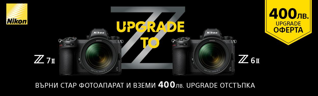 Upgrade to Z II Nikon Z6 II или Nikon Z7 II с 400 лв