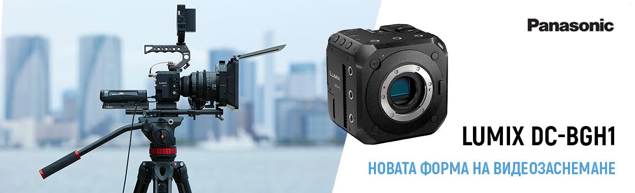 Panasonic BGH1 - Новата форма на видеозаснемането