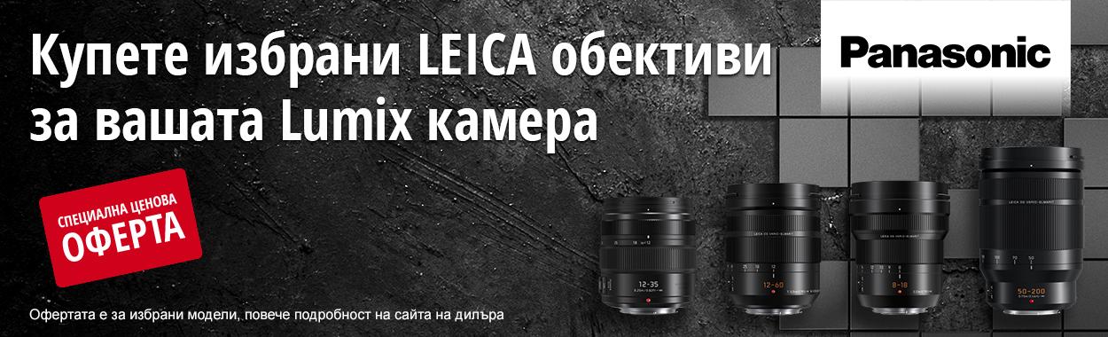 Leica обективи за M43