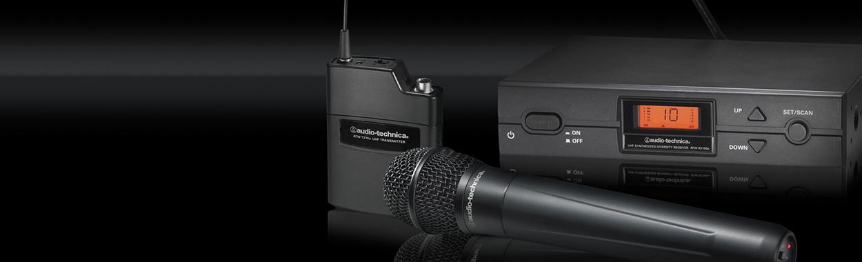 Audio-Technica серия 2000