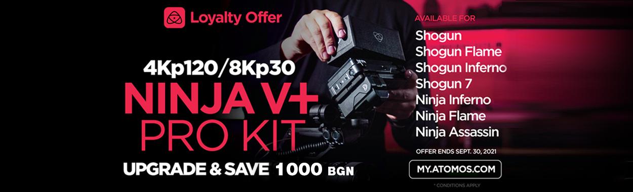 Получете 1000лв отстъпка за лоялност при покупка на Atomos Ninja V+ Pro Kit!
