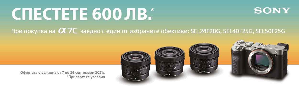 Sony A7C + G Lens Promo