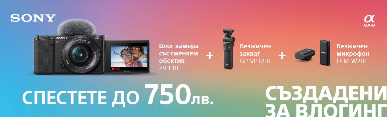 Sony ZV-E10 Vlog Promo