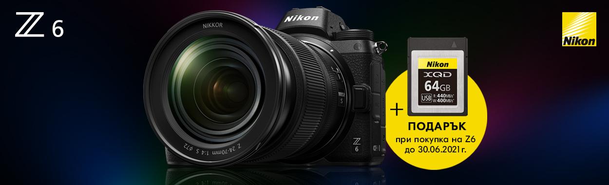 Nikon Z6 + XQD