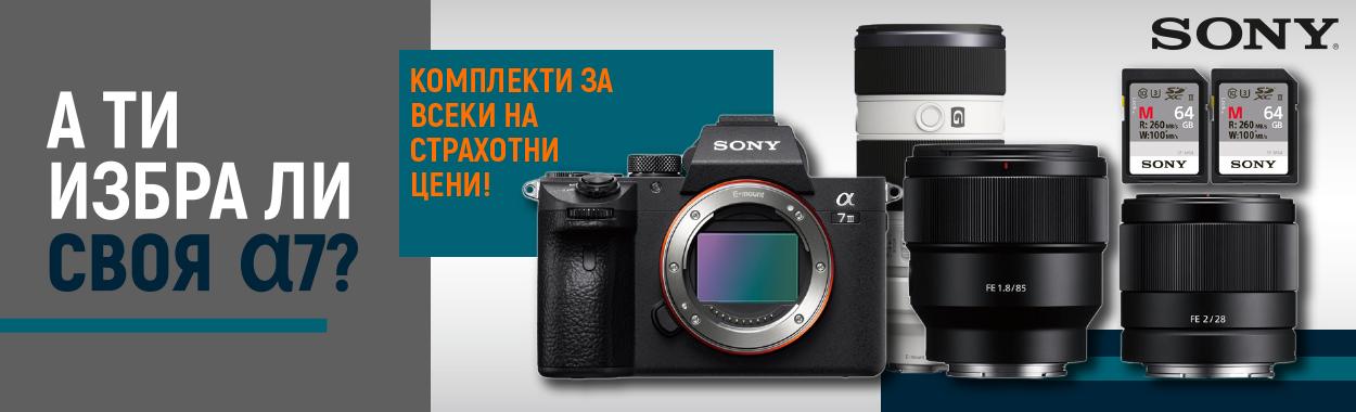01.10.2018 Sony A7 kits Promo