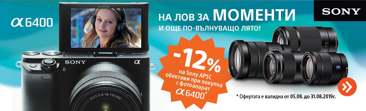 Sony A6400 Lenses Promo -12%