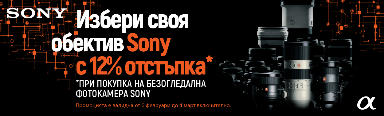 Sony LENSES promo
