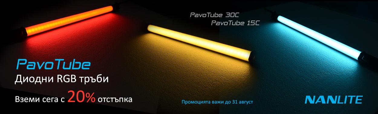 Pavotubes_discount