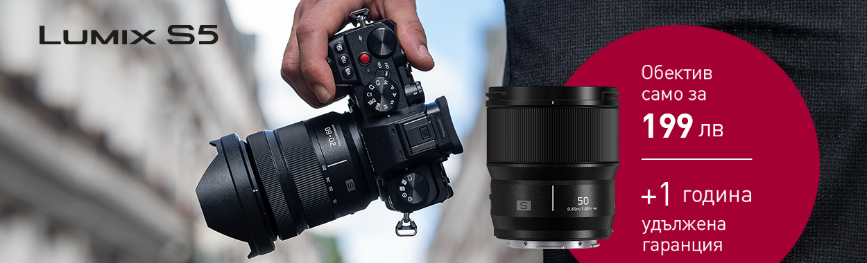 Panasonic S5 с 3 години гаранция и опция за 50mm обектив