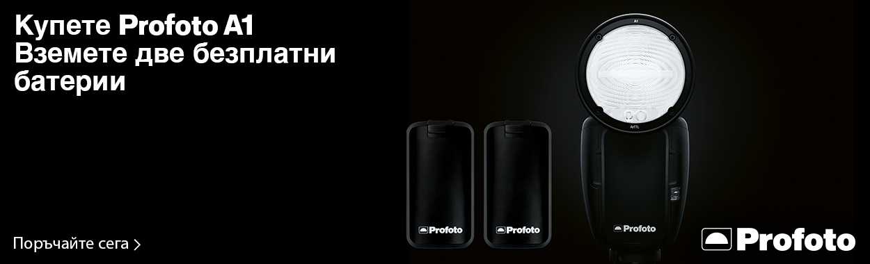 Profoto a1 + батерии