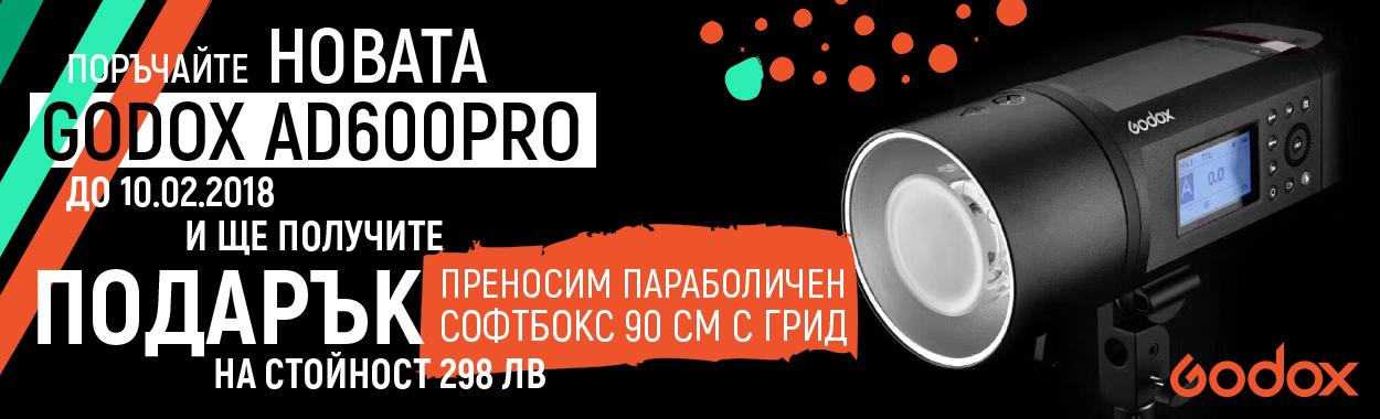 Promotion 617