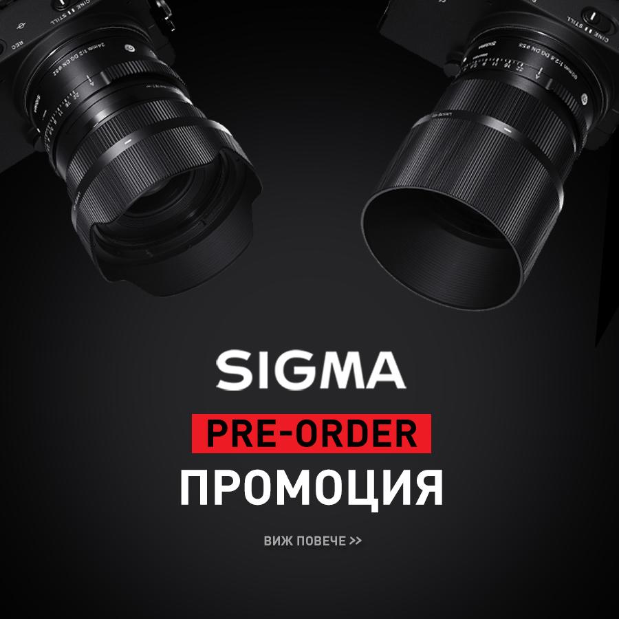 slider-1464