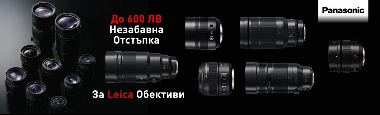 slider-990