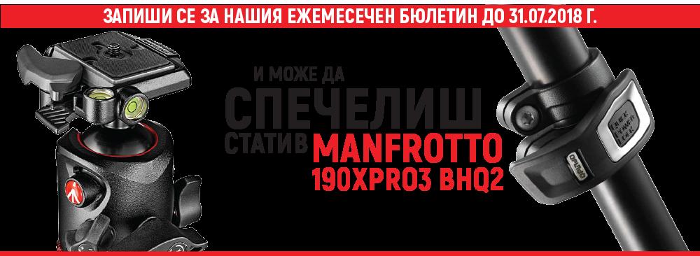 Promotion 728
