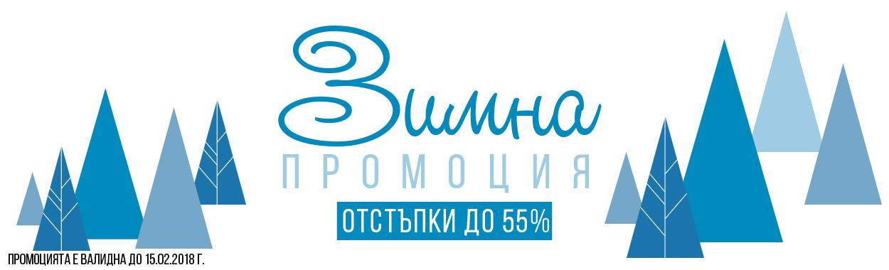 Promotion 619